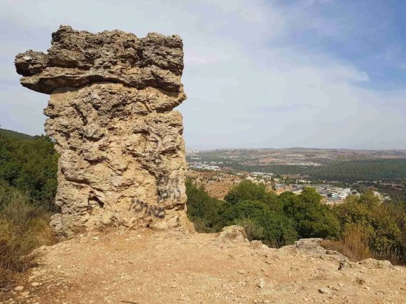On Mount Meron on the Israel National Trail