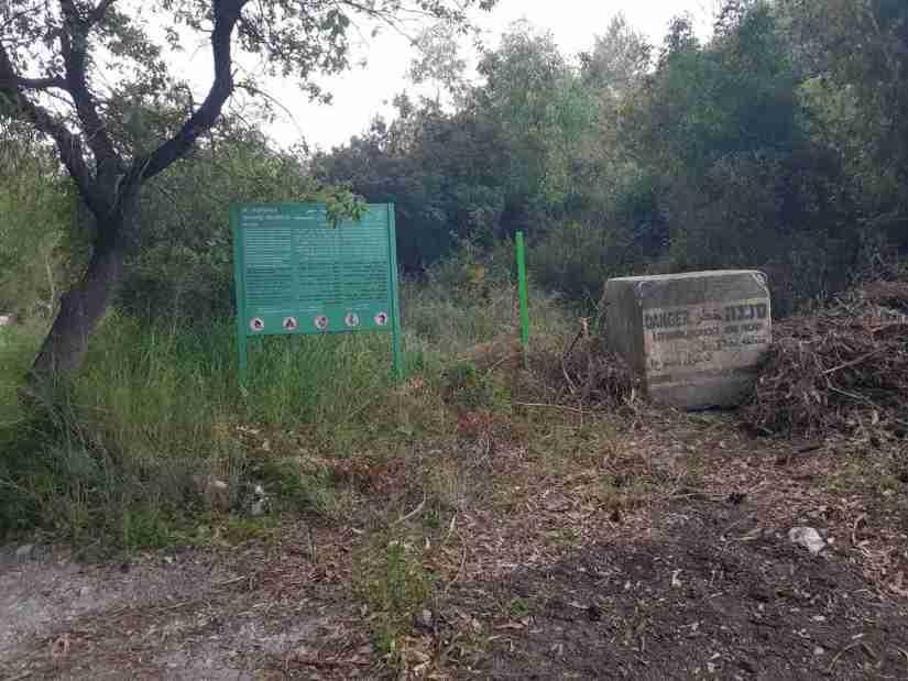 Military training zone on the Ramot Menashe Regional Trail