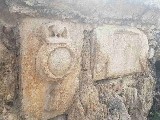 The inscription on the high-level aqueduct near Beit Hanania on the Israel National Trail