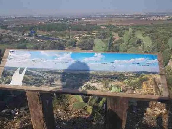 The lookout at Tel Hadid on the Israel National Trail