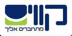 Kavim bus logo
