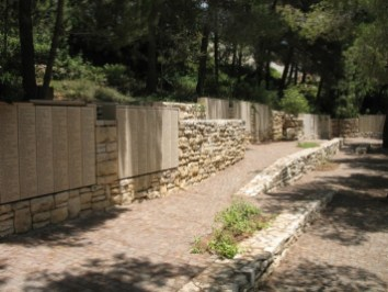 The Wall of Honor in the Garden of the Righteous at Yad Vashem in Jerusalem, Israel.