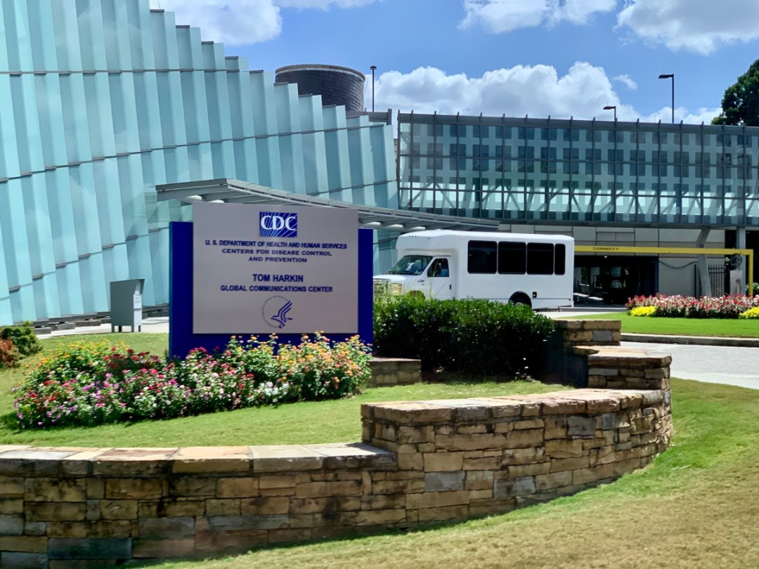 CDC Sign - 3 World-Class Atlanta Museums of History