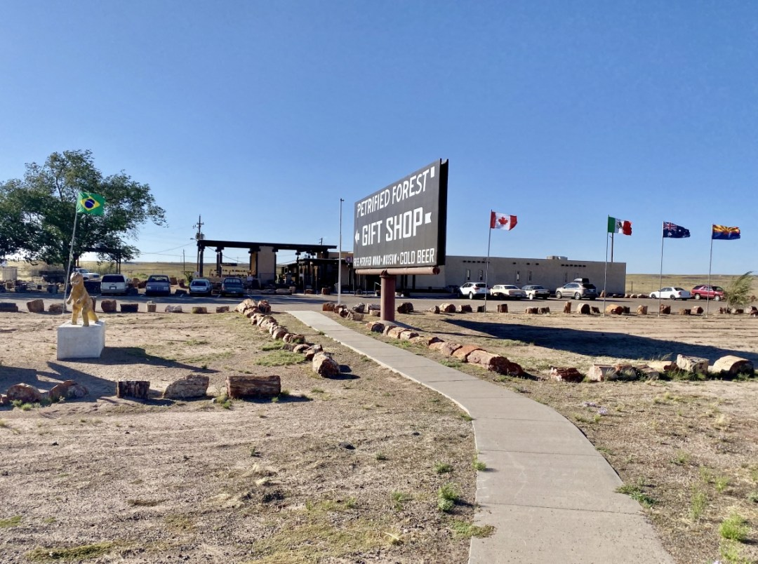 Petrified Forest Gift Shop - Drive the Painted Desert & Petrified Forest National Park
