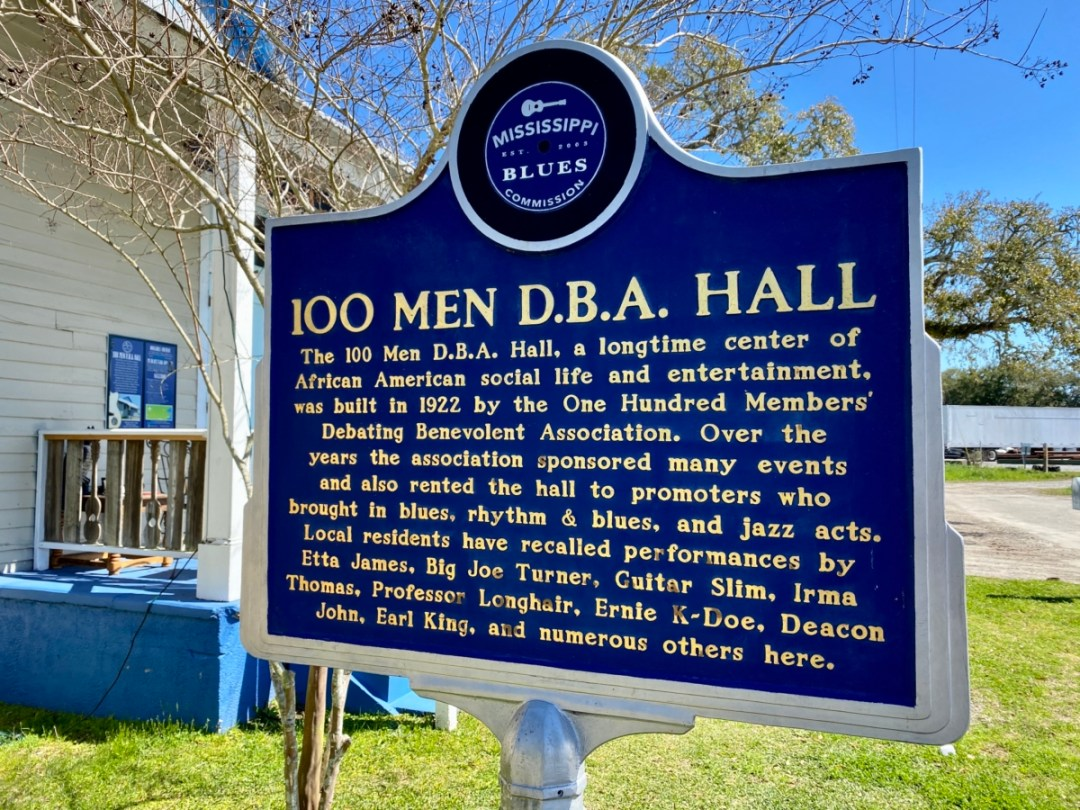 100 Men Hall Blues Trail marker - Discover Coastal Mississippi's African American Heritage