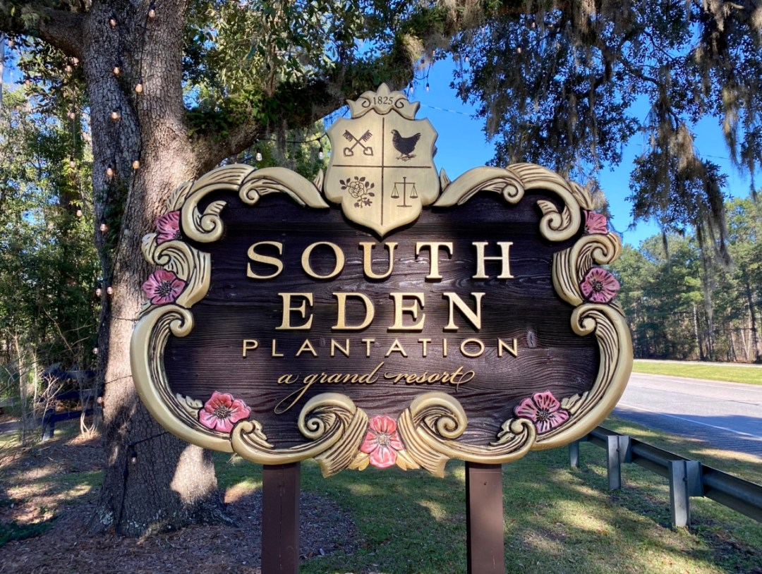 South Eden Plantation sign - Encounter Historic Quail Hunt Plantations in Thomasville GA
