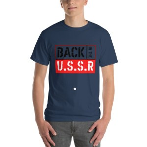 'Back in the USSR' Short Sleeve T-Shirt