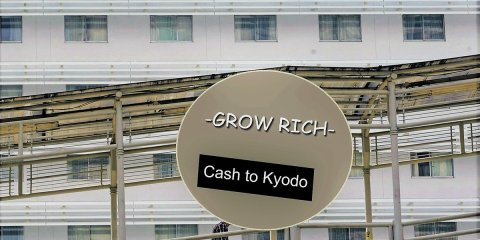 Grow Rich Cash to Kyodo
