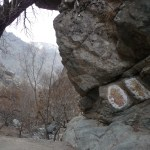 Hiking trail with Persian calligraphy