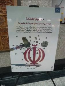 15_02_02-Iran_1-066