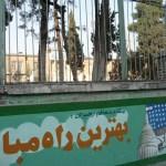 15_02_02-Iran_1-073