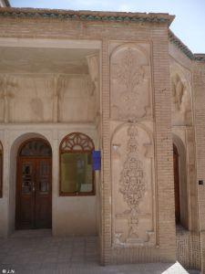 15_04_17-Iran_2-110