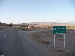 15_05_17-Iran_2-283