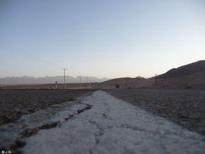 Road to Garmeh
