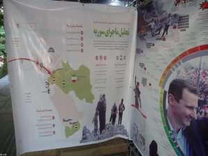 15_09_21-Iran_3-024