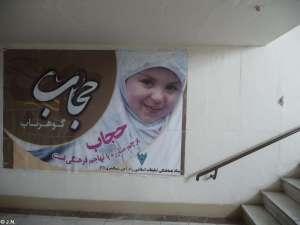 Hijab/Veil/Kopftuch-propaganda
