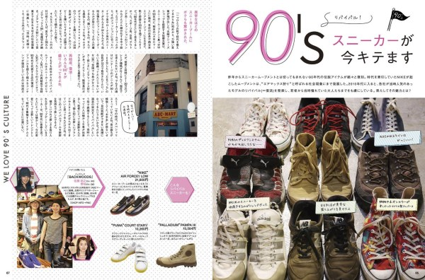 tankuma_shoes