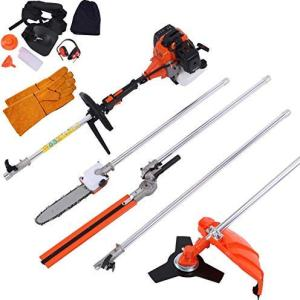 Fineshine 5 in 1 52cc Multifunction Petrol Grass Cutter Hedge Trimmer Chainsaw