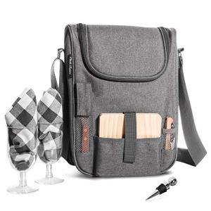 Insulated Travel Wine Tote Bag: Portable 2 Bottle Wine and Cheese Waterproof Black Canvas Carrier Bag Set with Picnic Backpack Kit (Heather Grey)