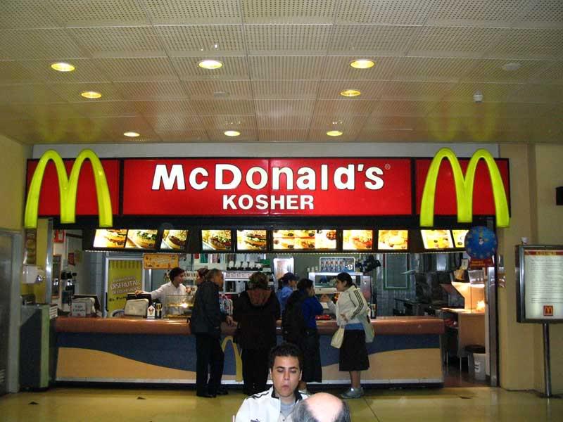koshermcdonalds