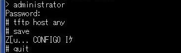 20150523_113249_Tera Term
