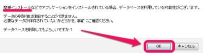 20150626_222517_ロリポップWP手動インストール