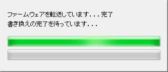 20150706_084702_LS410Dファームウェア更新