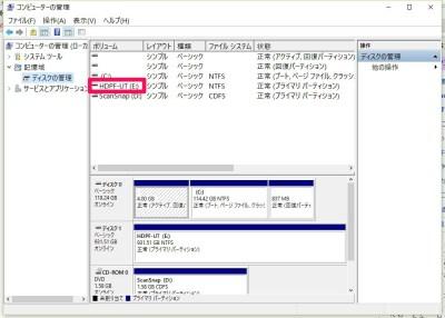 20160119_181235_Windows10で外部ディスクを固定