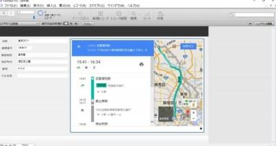 20160628_153606_ファイルメーカーでGoogleMapsと連携