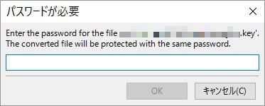 20160806_180233_FileZillaを使ってSFTPで転送XSERVER