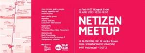 Netizen Meetup 2013.06 Facebook cover