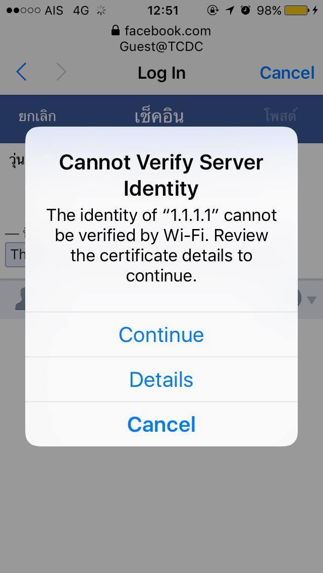 "Canno Verify Server Identity ""1.1.1.1"""