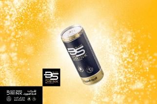convert_BS-Drink---Yellow---01