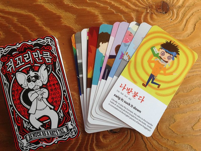 A deck of flashcards fanned out