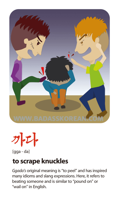 BeingBad-까다-gga-da-to-scrape-knuckles-to-beat-thrash-or-pound-someone