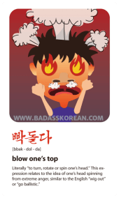 BeingBad-빡돌다-bbak-dol-da-blow-one's-top-go-ballistic-wig-out