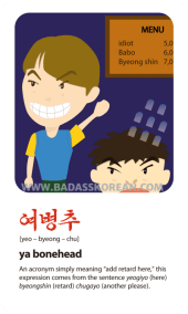 BeingBad-여병추-yeo-byeong-chu-ya-bonehead-such-a-retard