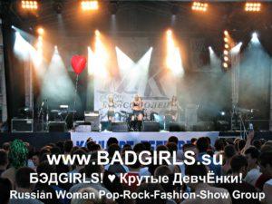 BadGirls! Концерт