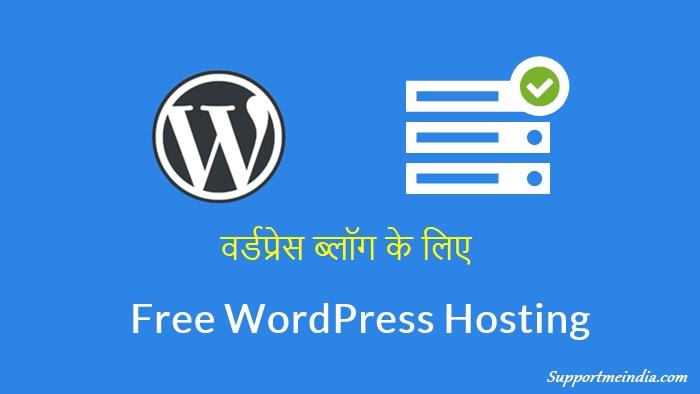 web hosting free