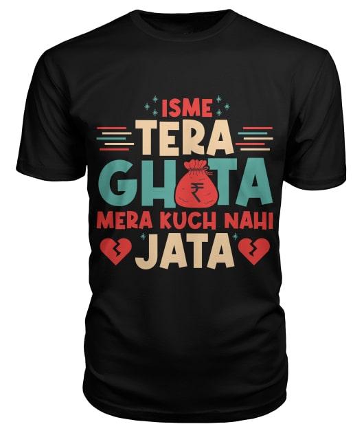 Black T shirt main mockup4 min