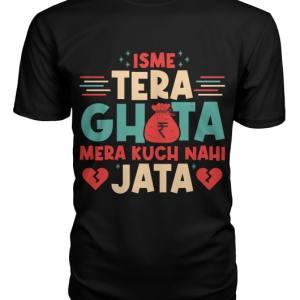 Mens Neck T Shirt Half Sleeve Mera Kuch Nahi Hota