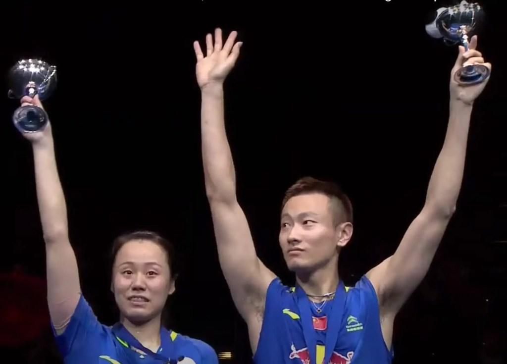 Zhao Yunlei and Zhang Nan, China