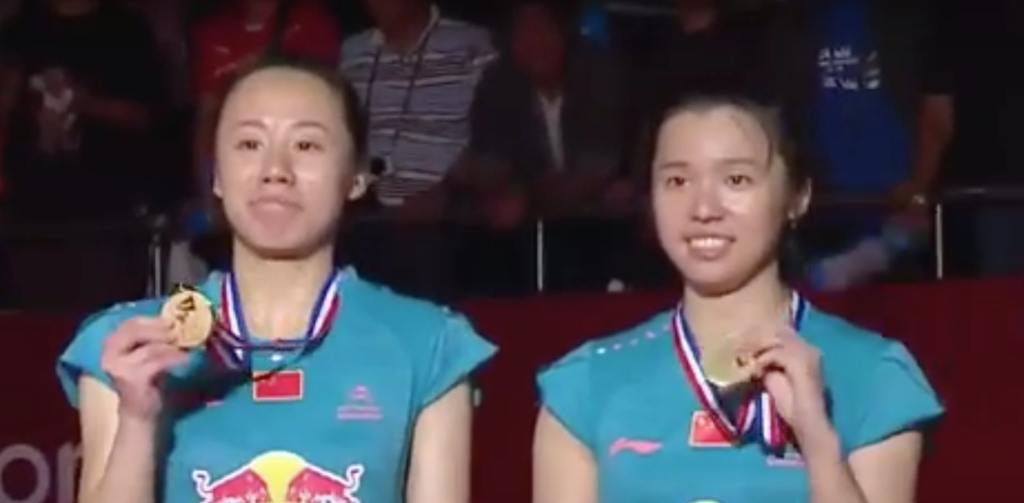 Zhao Yunlei and Tian Qing, China