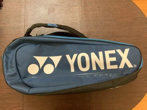Yonex Pro Racquet Bag (9PCS). Bird's Eye View of the Side of Bag.