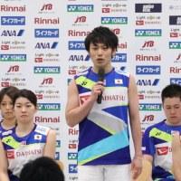 スディルマンカップ2019 日本代表選手発表