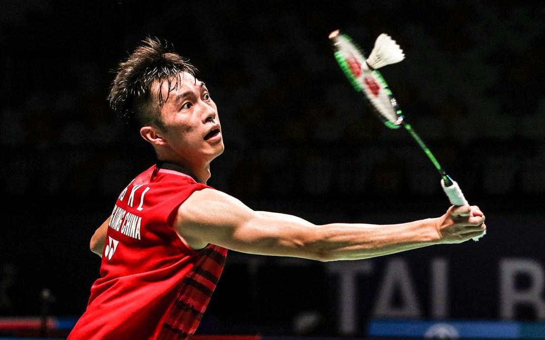 YONEX Chinese Taipei Open 2019 – Draws