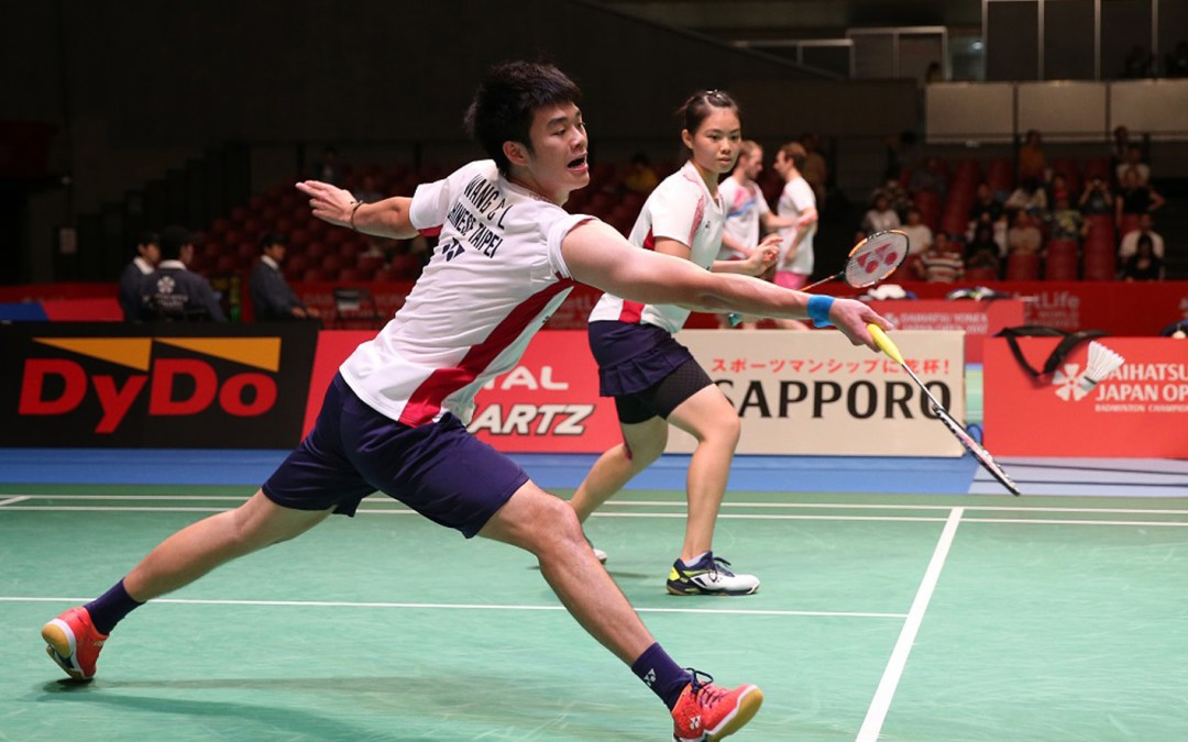 Chinese Taipei Open: New local pair eliminates top seeds in quarterfinal