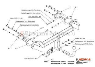 Фаркопы для 3-SERIA BMW 3-Series E46 1998-2005