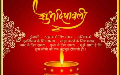 Best Dipawali wishes