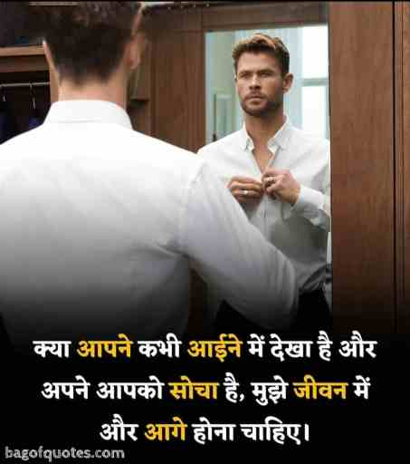 Thoughts on  struggle motivational quotes in hindi